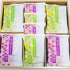 葵の倉 - 料理写真:咲く咲くきらら