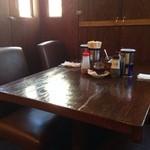 凛 - 4人掛けテーブル