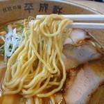 平成軒 - 麺アップ