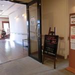 レストラン・ラグーン - とても病院内とは思えません!