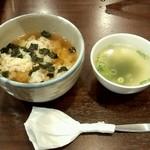 23077279 - お茶漬け&ミニスープ