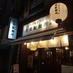 23077809 - 五反田駅西口から大崎広小路方面へ