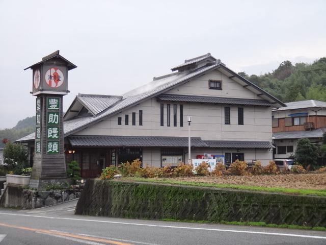 カフェ&雑貨 niko 南あわじ市本店