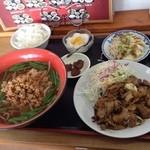 23078356 - コマ焼き定食、980円