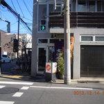 日本そば文化庵 - 入口から中が見えない。