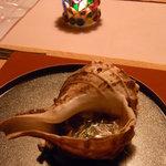 びすとろアバロン - 料理写真:ツブ貝