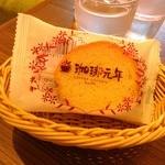 珈琲元年 - 茶菓子タスク