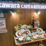 kawara CAFE&KITCHEN - 外観写真:店頭の食品サンプル