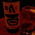 LIDO - マルサン葡萄酒の赤ワイン「百 マスカット・ベーリーA」