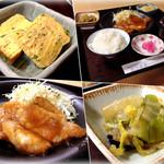 23085968 - しょうが焼き定食(¥500)。