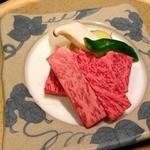 手塚ryokan - 強肴
