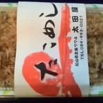 太田屋 - 料理写真:たこめしです