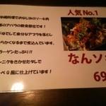 Okonomiyakiteppanyakibanchou - (12/13)