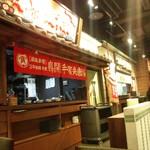 名古屋名物 名古屋丸八食堂 - 各店の厨房が分かれています