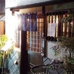 23089147 - 和食店に見えるけどワインがメインのお店