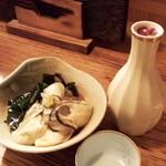 23089200 - 熱燗ワイン+カキ酢