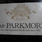 パークモア -