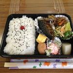 石橋食品 - 今日のお弁当。鯖の塩焼き!