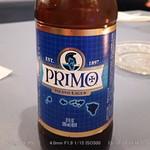 23092421 - プリモ・ビール