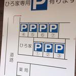23093921 - 駐車場は7台分