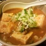 八幡や - 牛煮込み豆腐(350円)