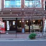 相模屋菓子店 -