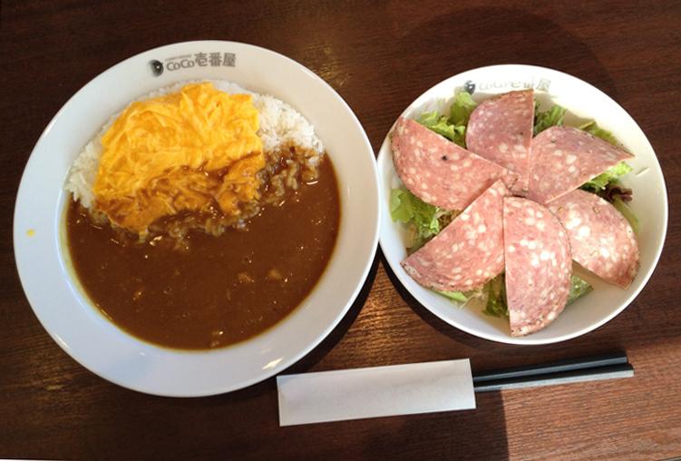CoCo壱番屋 熊本山鹿店