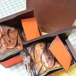 ル グラン マーブル カフェ クラッセ - 2013/12 和栗1,680円&メープルキャラメル1,050円