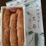 23102975 - 折り・包み紙含めて風情たっぷりのいなり寿司 ¥650