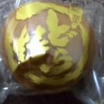 タバタヤ菓子舗 - 連チャンで行ったら下さった美味しいどら焼き(*^艸^*