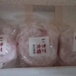 島田製菓 - 料理写真:イチゴ大福です