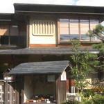 泉仙 - ステキな建物!