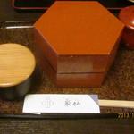 泉仙 - 料理写真:亀甲重・ラン