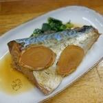 縄のれん田中屋 - 鯖の煮物