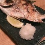 魚屋きいもん -