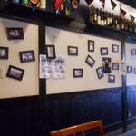 Bar Andy - 店内