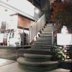 近藤亭 - お店の外観