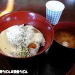 23110466 - チーズ丼(カレードリア風)