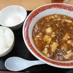 たんぽぽ - 麻婆麺(ごはん+温泉卵付)