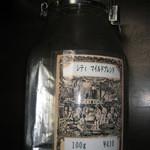 コフィア - 10年前の「いったん閉店」セール時に購入した瓶@自宅