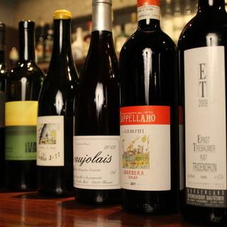 身体に優しい自然な味わいの上質なワイン