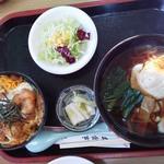 喜楽食堂 - 唐揚げ丼(ミニ)・ラーメンセット 820円