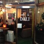 cafe DALI - お店の入口