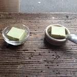 23120525 - 食後の抹茶味パンナコッタ
