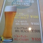 23121171 - ビールのメニュー