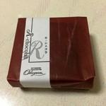 お菓子の店 オカヤス パルティール - チョコ味