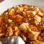 中国四川料理 太陽 - マーボー豆腐定食