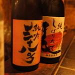 ツルカメノミセ - 色々日本酒取りそろえてます。