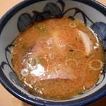 青葉 - ぬるすぎスープ