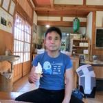 豆腐茶屋 佐白山のとうふ屋 - 暑い季節だからこそソフトクリーム目当て♪ おやじも食べますよ~!!